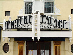 Electric Picture Palace, Southwold